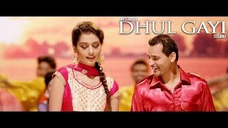 DHUL GAYI - OFFICIAL VIDEO - JAY STATUS & DJ SANJ (2016)