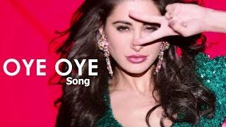 Oye Oye Azhar Video Song ft Nargis Fakhri RELEASES