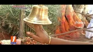 Wonder Tree - Prakasam Dist People Do Pooja For Tree - Spot Light - iNews