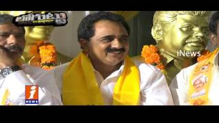 Suspension on East Godavari district TDP President - Loguttu - iNews