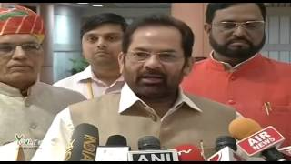 Byte by Shri Mukhtar Abbas Naqvi on VVIP chopper scam & Ishrat Jahan case : 26.04.2016