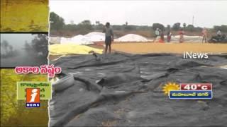 Heavy Rain In Karimnagar Dist - Heavy Losses - iNews