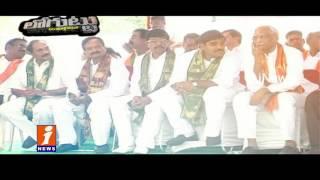 TDP and BJP War - Loguttu - iNews