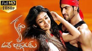 Krishnam Vande Jagadugurum Full Movie - Nayanthara, Rana Daggubati, Krish, Mani Sharma - Bhavani HD Movies