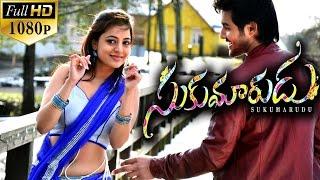 Sukumarudu Full Movie - Aadi, Nisha Aggarwal - Latest Telugu Full Movies - Bhavani HD Movies