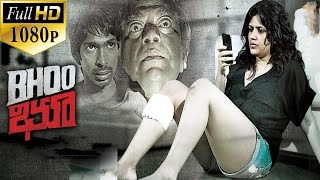 Bhoo Telugu Full Movie - Suspense Thriller - Latest Telugu Full HD Movies - Bhavani HD Movies