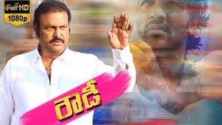Rowdy Latest Telugu Full Movie - Ram Gopal Varma, Mohan Babu, Manchu Vishnu, Shanvi - Bhavani HD Movies