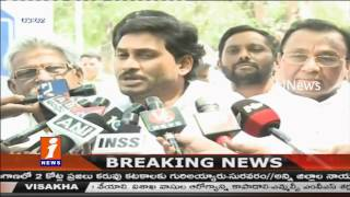 Jagan addresses media after meet with Chief Election Commissioner - iNews