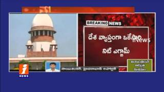 Supreme Court orders to Release NEET Results on August 17 - iNews