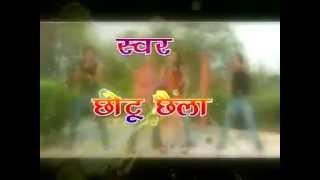 Likh karata Jawani Song Trailer - Latest Bhojpuri Song Trailer - By Chotu Chela - MD Music Entertainment