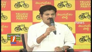 Revanth Reddy Approached High Court for Life Threatening from T-Govt - iNews
