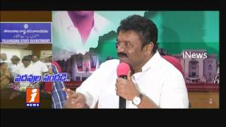 Telangana Ministers Takes Charge in Their New Portfolios - iNews