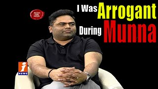 Vamsi Paidipally  Prabhas Munna Flopped Because Of My Arrogance  Secret Of Success  iNews