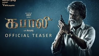Kabali Tamil Movie  Official Teaser  Rajinikanth  Radhika Apte  Pa Ranjith