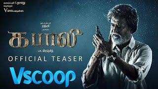 Kabali Tamil Movie |Official Teaser |Rajinikanth |Radhika Apte |Pa Ranjith #VSCOOP