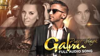 Gabru (Audio Song)  Preet Singh feat Shortie & Dr Zeus  Latest Punjabi Songs 2016