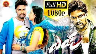 Eyy Telugu Full Movie  Romantic Action  Shravya Reddy, Saradh Reddy  Full HD