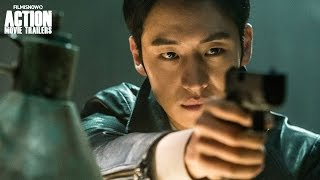 PHANTOM DETECTIVE by Sung-hee Jo  Official Trailer HD