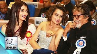 Kangana Ranaut With Aishwarya Rai Amitabh Bachchan At National Award Ceremony