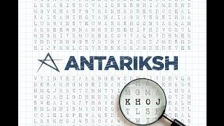 Antariksh - Tum featuring Baiju Dharmajan (With Lyrics)