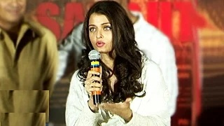 Aishwarya Rai IRRITATED With Reporter's Question