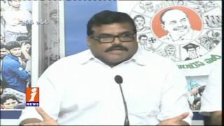 Botsa Satyanarayana Slams Chandrababu Naidu And BJP  AP Special Status  iNews