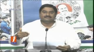 Chandrababu Naidu Ignores Srikakulam Development  Dharmana Prasada Rao  iNews