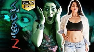 Mantra 2 Telugu Full Movie  Suspense Thriller  Charmi Kaur, Chethan Cheenu  Full HD