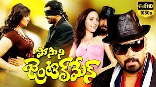 Posani Gentleman Full Movie  Posani Krishna Murali, Aarthi Agarwal  Full HD