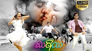 Mithai Full Movie  Telugu Romantic Full Movie  Santosh, Prabha, Unni Maya  Full HD