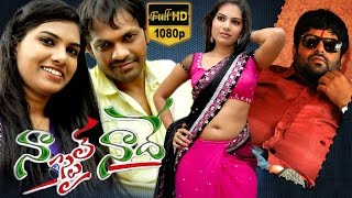 Naa Style Naade Telugu Full Movie  Krishnudu, Riteish Patel, Neelam Shetty, Arjun Yadav  Full HD