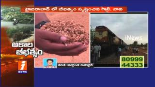 Heavy Rains Damage Crops at Market Yard in Nalgonda Dist  iNews