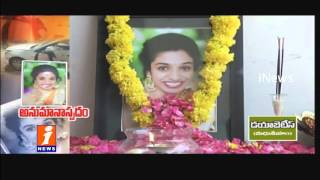 Engineering Student Devi death Case  Family Alleges Her Death Was Murder, Not Accident  iNews