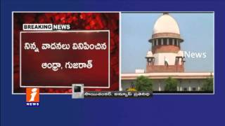 Supreme Court Verdict On Neet 2016  iNews