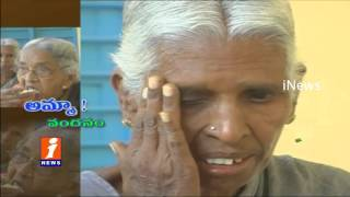 iNews Special Story on Mothers Abandoned in Warangal  Mother's Day Special