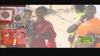 Local Made Air Coolers Dealers Betrays Customers in Khammam  iNews