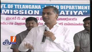 Minister Harish Rao Speech On Mission Kakatiya - iNews