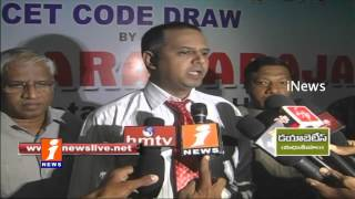 CET Code Released Through Draw in Anantapur  iNews