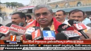 AP DGP Ramudu Visits Tirumala Temple And Offers Special Prayers iNews