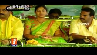 TDP Pithani Sensentational Comments on Chandrababu Loguttu iNews