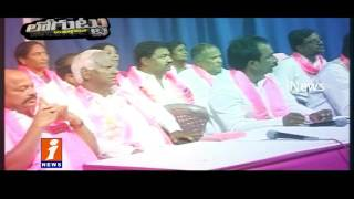 What Errabelli Dayakar Rao Plans After Join TRS Waits For Post In Party ? Loguttu iNews