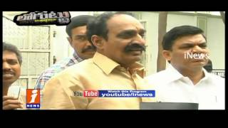 Why Congress Party Is Sacred Of Paleru Elections Loguttu iNews