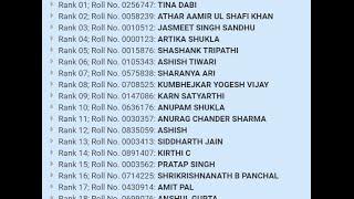 Tina Dabi first rank Civil Services Examination 2015 - UPSC, UPSC Final Result 2015,