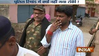 Bihar Road Rage: JDU leader's son Rocky Yadav arrested, sent to 14-day judicial custody
