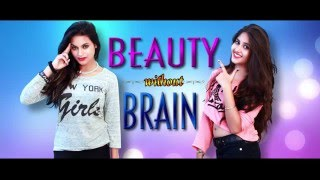 Beauty without Brain - Fookrey Films