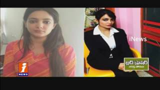 Air Hostess Sangeeta Chatterjee Arrested In Red Sandal Smuggling Case iNews