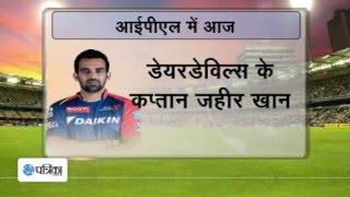 ipl 2016 Sunrisers Hyderabad vs Delhi Daredevils