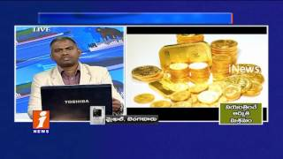 Stock Markets Moves in Profits For Second Day Money Money (11-05-2016) iNews
