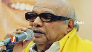 Karunanidhi Unhappy on NEET Verdict Given by Supreme Court iNews