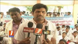 Veterinary Doctors Stages Dharna For Upgrade Tirupati iNews